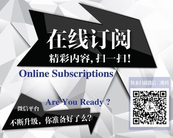 辽宁服装微信平台正式开启