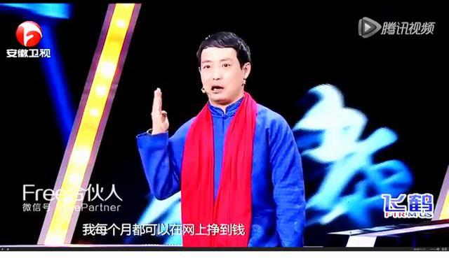 崔万志:中国最帅的旗袍网商