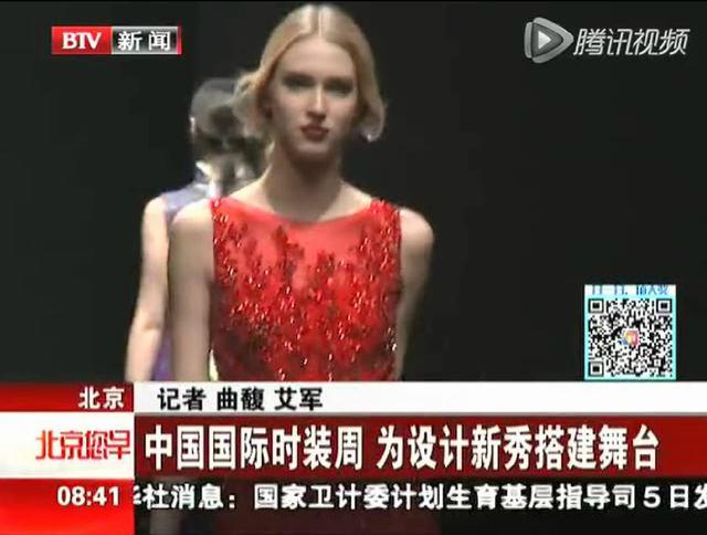 首席设计师Fiona接受Fashion TV北京电视台专访